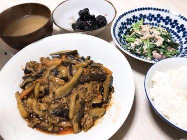 今夜のレシピ<麻婆茄子>