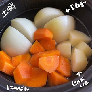 土鍋で作るからとっても簡単!ほくほく温野菜レシピ