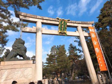 天満宮の総本社、京都・北野天満宮
