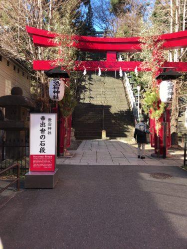 出世の石段・東京「愛宕神社」