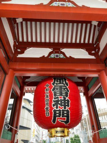 6月23日、東京・浅草寺へ参拝