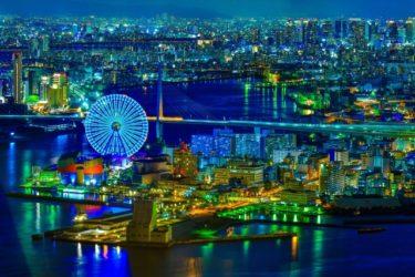 おうちでバーチャル旅行!バーチャル大阪編①・おうちでUSJ&海遊館