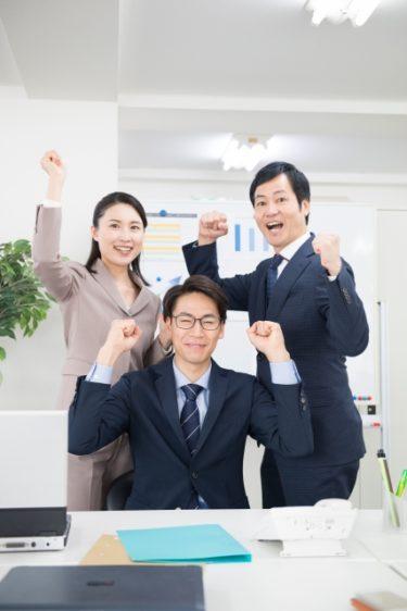 個人事業や、事業縮小で人材を雇えない方におすすめ「オンラインアシスタント・フジ子さん」