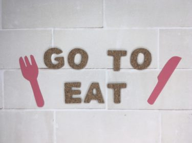 GOTOイート電子プレミアム食事券を、今日初めて使ってみた!
