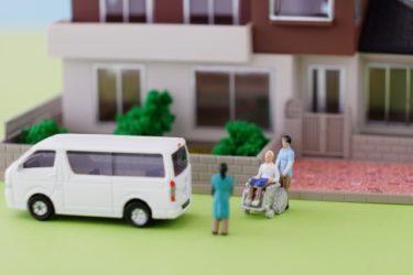 最新‼️切迫した介護業界の真実